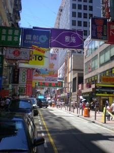 Quartier de Mong Kok, Hong Kong